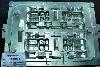 Furan Mold Tools